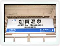 2006travel01